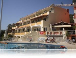 Poseidonio Hotel Perigiali